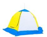 Палатка-зонт зимняя Элит 3-местная