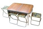 Набор складной мебели (стол 840х580 см + 4 стула)
