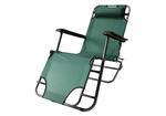 Кресло-шезлонг складное 2 позиции