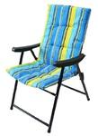Кресло складное HY-8026