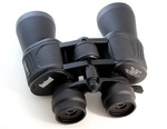 Бинокль Bushnell 10-70x70 zoom