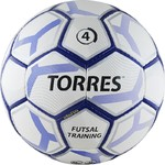 Мяч футбольный TORRES Futsal Training размер 4